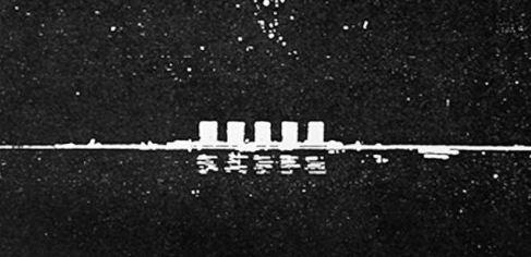 La vista nocturna de Le Corbusier desde el Río de la Plata