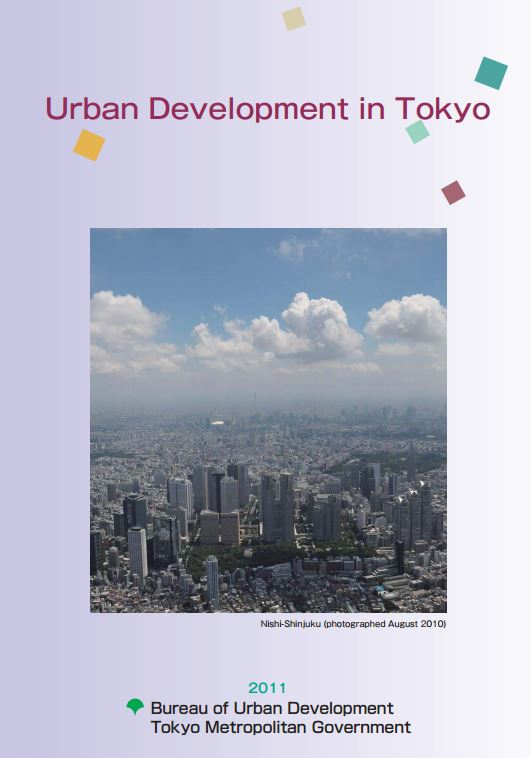 Biblio 57- Tokyo